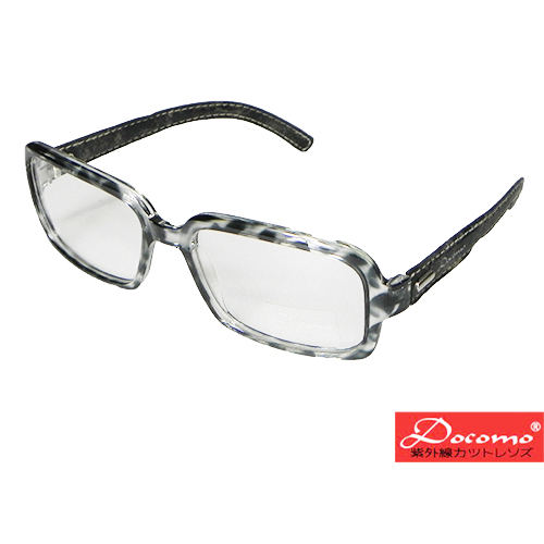[] Docomo brand leather foot thick frame of Economic Affairs CNS certification (gray leopard box)