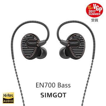(SIMGOT)SIMGOT Broom EN700 BASS Low Frequency Dynamic In-Ear Earphones - Elegant Black