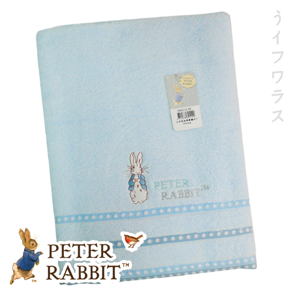 Than in the rabbit carding fine embroidery blue towel -PR20112-BT-