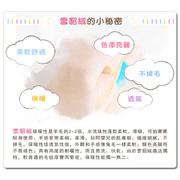คู่หนาหิมะมิงค์ผ้าห่มตัวผู้นุ่มผ้าขนสัตว์ชนิดหนึ่งทารก (100x135cm) แองเจิลแบร์ - ฟ้า