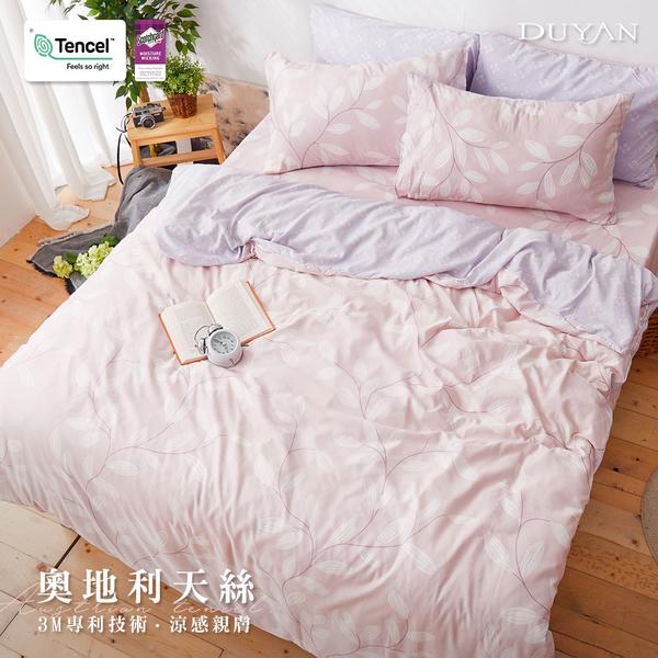 """""""DUYAN bamboo Yang"""" Tencel double bag quilt four sets - Flourishing piles of wood"""
