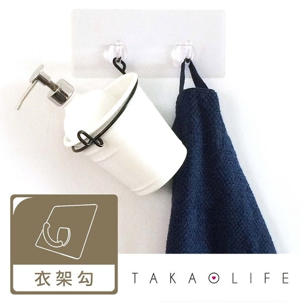 [Polymer] TakaoLife trace hook - Hook Hanger (transparent black and white version Version + + Happy Happy zoo zoo color version) into 3 groups