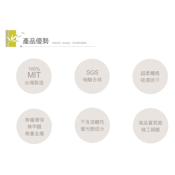 """DUYAN Zhu Yang"" in Taiwan-day velvet double pack three groups - Broadwood Amy Austria"