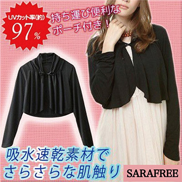 Japan Cogit anti-UV shawl jacket