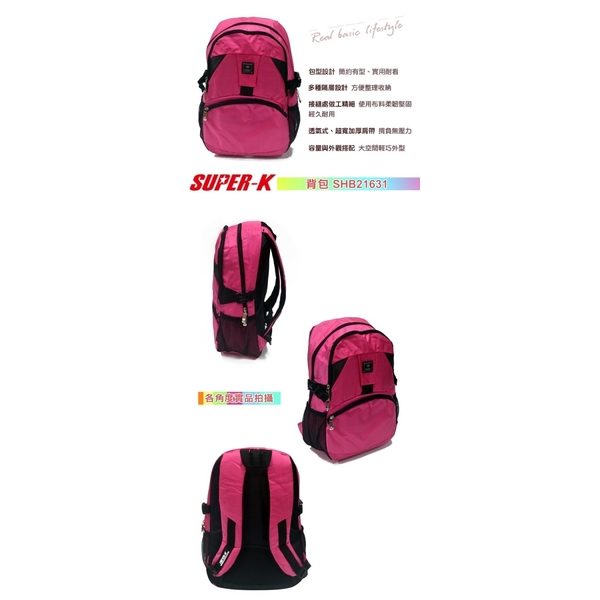 [Love the rich L & R] SUPER-K. Portable back dual-use package - Rose SHB21631