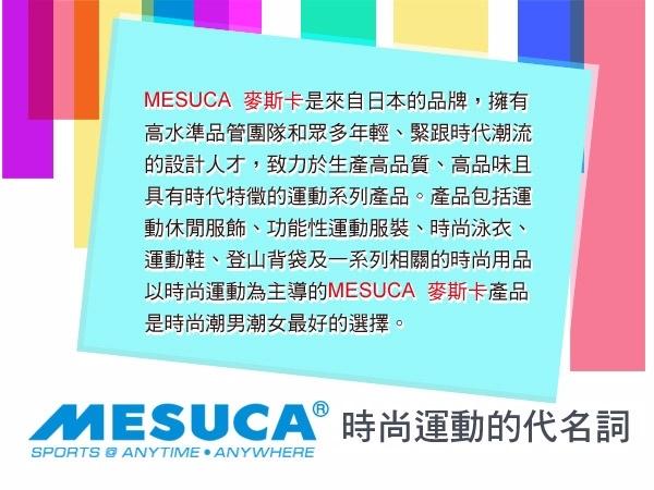 [Love the rich L & R] MESUCA. Fashion casual shoulder bag