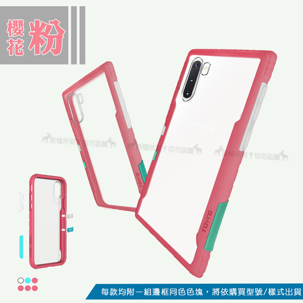 TGViS very fresh 2-generation Samsung Samsung Galaxy Note10 personality hit the color DROP phone shell protective shell (cherry powder)