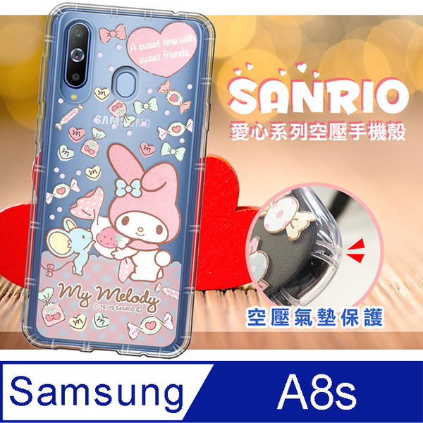 Authorized Sanrio My Melody Melody Samsung Samsung Galaxy A8s love Pneumatic phone shell (strawberry)