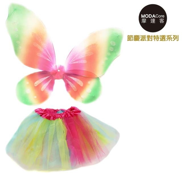Moda passenger Halloween Christmas Party ★ ★ romantic pastel green butterfly wings fairy dress two combinations (for Children) (skirt / wings)