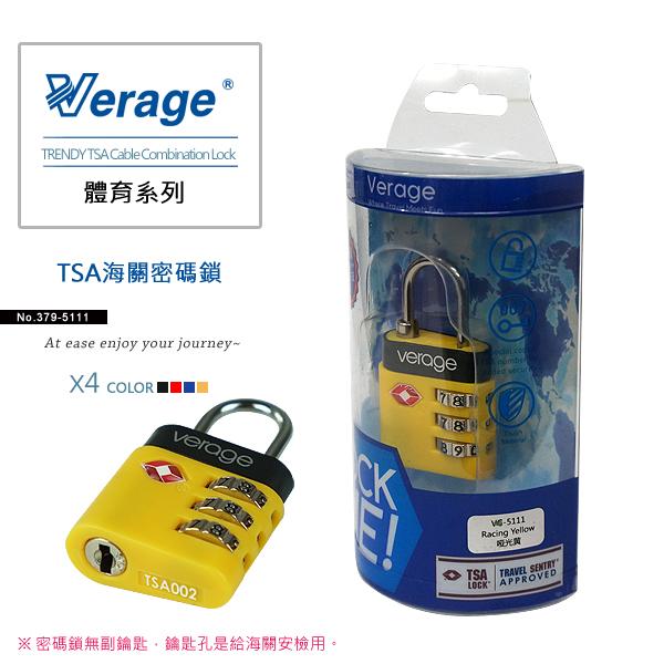 Verage Wei Lijie sports series TAS customs lock (yellow)