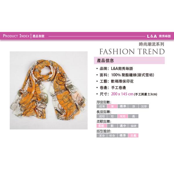 South show silk scarves language / batch shoulder / beach towel dual longer (large) under Italian Dream 634BL