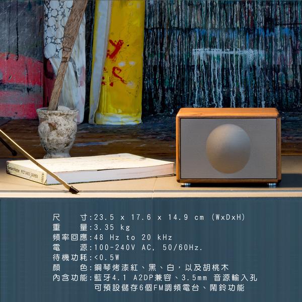 Geneva Classic S HIFI Bluetooth Clock Radio Speaker (White)