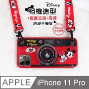 ดิสนีย์รุ่นกล้อง iPhone 11 Pro 5.8 นิ้วเคส + เชือกเส้นเล็ก + ถุงลมนิรภัยที่ใส่กล่องของขวัญ Set (มิกกี้)