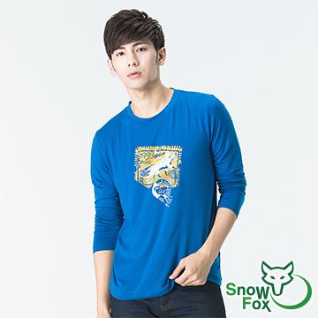 [ฤดูหนาว] SnowFox Xuehu ต้องกังวลอีกต่อไปเกี่ยวกับความหนักเบาของผู้ชายแขนยาวเสื้อยืด (แสงและระบายอากาศ / ป้องกัน UV50 / ออกกล้ามเนื้อมีความสำคัญ / ATL-81659 สีฟ้า)