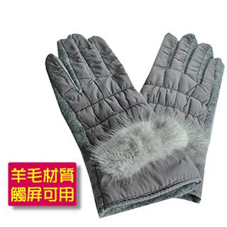 (Kelly)[South Korea] Kelly Kelly are mink ball of wool gloves - Korean touch warm gloves - gray (.. Slip inside windproof fleece material)