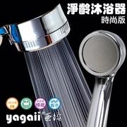 [เอเชีย] เพื่อ yagaii ฉบับว่ายน้ำแฟชั่นสุทธิเก่ารักษาทำความสะอาดห้องอาบน้ำฝักบัวอายุผิวของคุณ