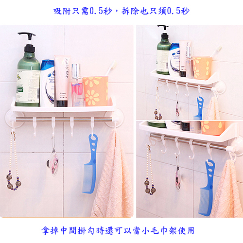 Pure color monthly pressing the male vacuum chuck formula 4 with hook hanging rack shelf (965)