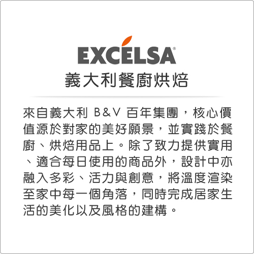 EXCELSA monaural ceramic Oil and vinegar bottles (rooster 150ml)