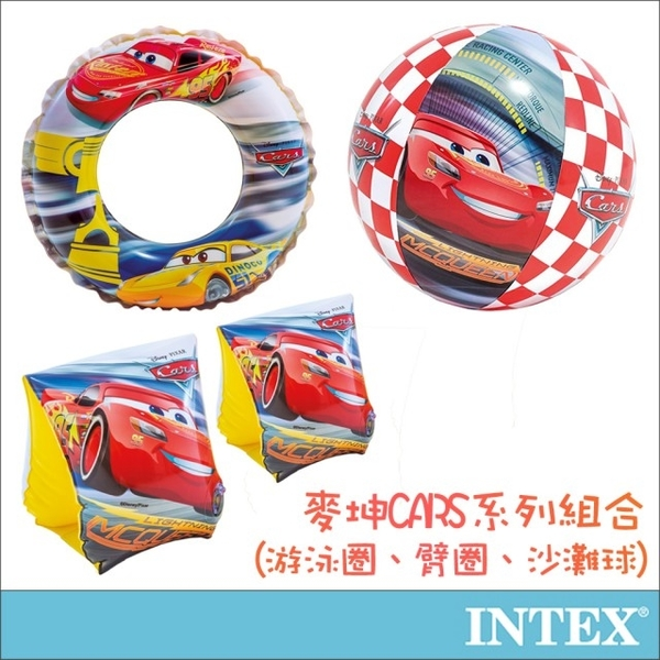 (INTEX)INTEX Mai Kun CARS series combination