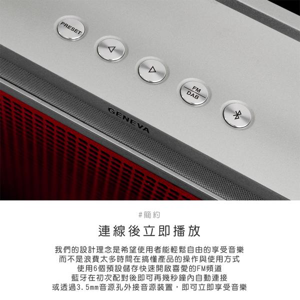 Geneva Touring / L Bluetooth portable Hi-Fi speaker (Brown)