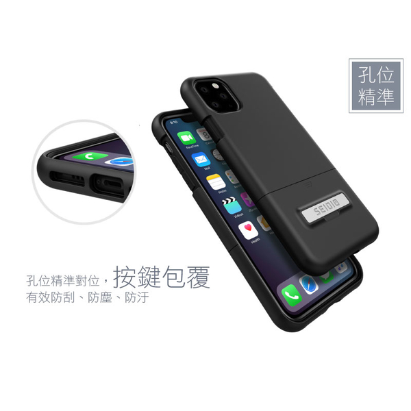 SEIDIO SURFACE & # 8482; will fashion color phone case for Apple iPhone 11 Pro MAX
