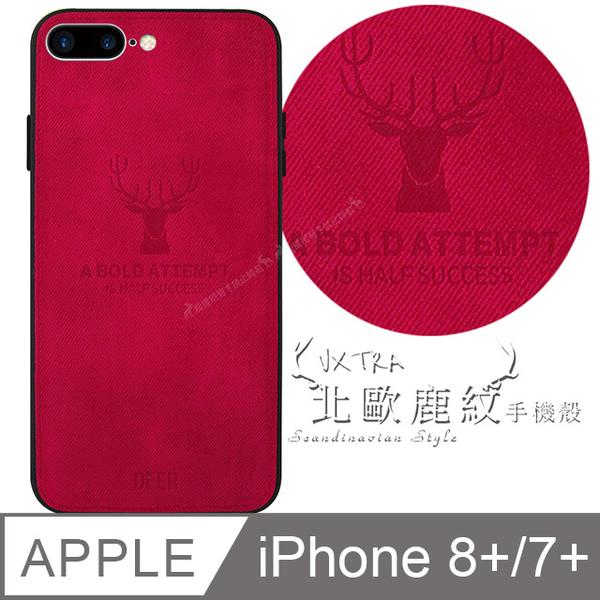 VXTRA iPhone 8 Plus/7 Plus 5.5吋 Nordic Deer Printed Non-slip Phone Case (Honey Apple Red)