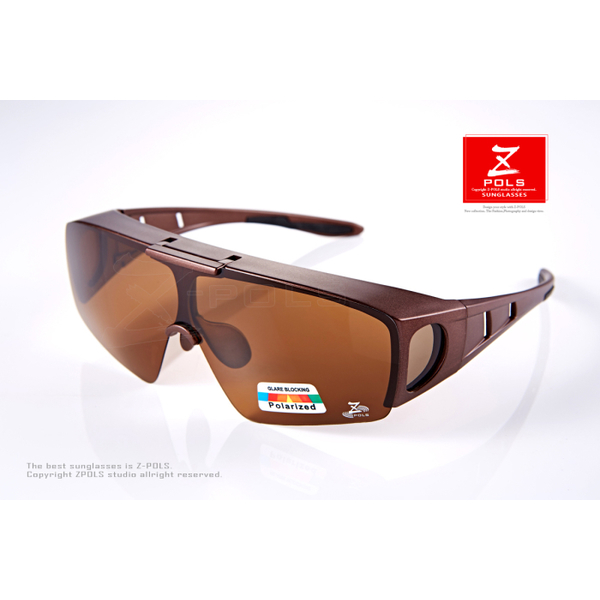 [Ding Z-POLS can view models] increase lift design may be coated glasses in! Using Polarized Polaroid polarized sunglasses! (Fog tea texture paragraph)
