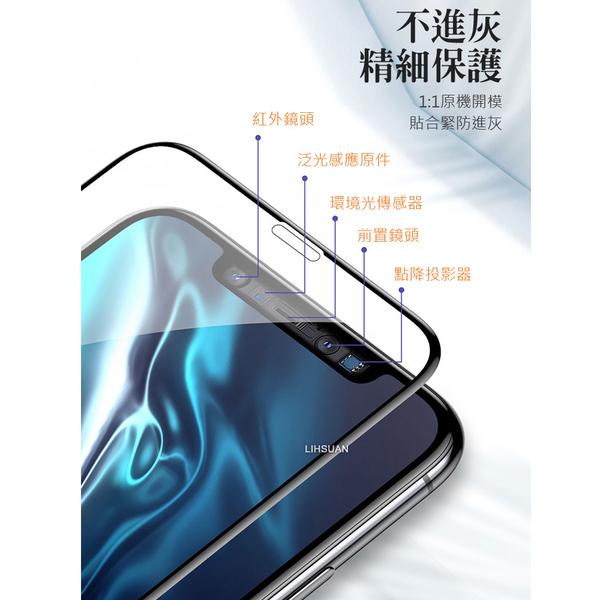[TOTU] iPhone11 full screen version of blue light steel dust film protectors i11 6.1 inch rhino family