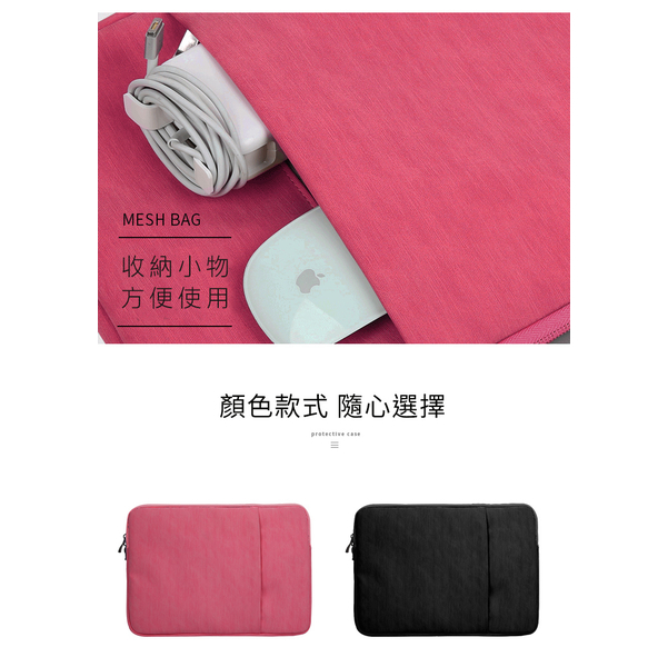 MacBook Pro 15-inch texture Nordic simple storage protection package pink