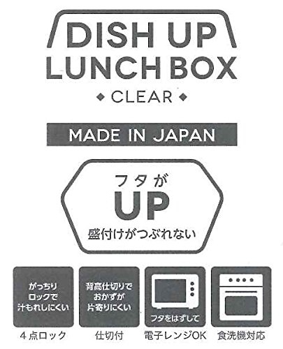 [OSK] Japanese made DISH UP perfect dish lunch box 500ml pink