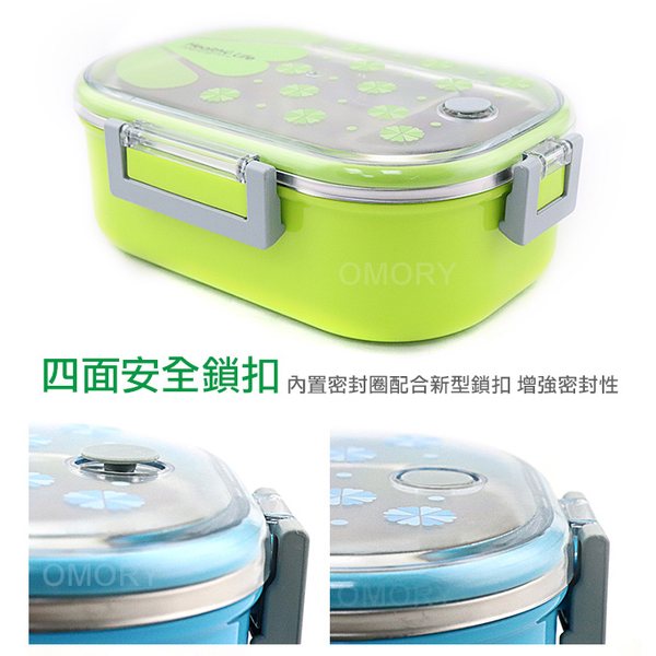 (OMORY)[OMORY] LUNCH BOX#304 Long stainless steel compartment lunch box (gift live drink cup set) - blue