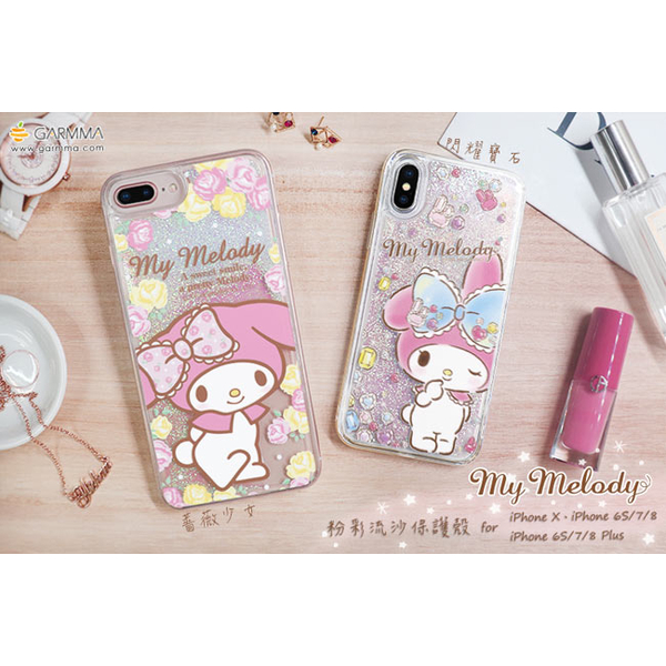 GARMMA Melody iPhone X- pastel sand Case