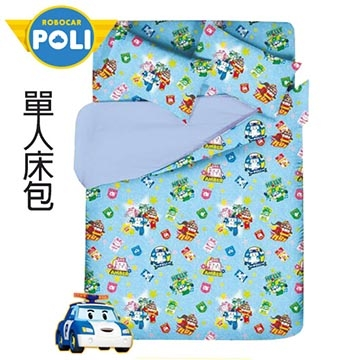 POLI single bed bed sheet 2 pcs set 3.5x6.2 feet (105x186 cm)