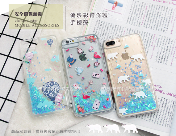 EVO iPhone Xs / X 5.8 inch sand painting protective shell mobile phone (Alice)