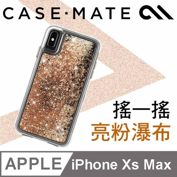 """(CASE-MATE)US Case-Mate iPhone Xs Max (6.5"""") Waterfall Bright Powder Waterfall Anti-fall Mobile Phone Case - Gold"""