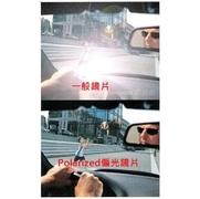 [ยี่ห้อ] Docomo รอบสีฟ้าที่มีด้านบนป้องกันสีเหลือง Polarized Polaroid ขั้วเลนส์มีประสิทธิภาพการปกป้องหน้าต่างของจิตวิญญาณของคุณ