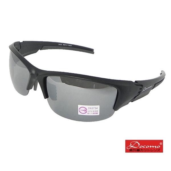 [] Docomo แบรนด์ชื่อใหม่! ! ! สูงสุดคัดเลือกมาอย่างดีน้ำหนักเบาเป็นพิเศษเลนส์สะท้อนแสงที่นำเสนอเดิมกรณีแว่นตาพิเศษ