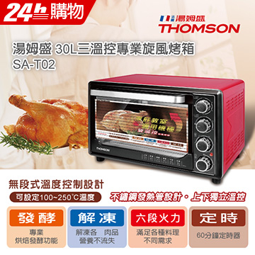 (THOMSON)THOMSON Tom Sheng 30L double oven thermostat whirlwind SA-T02