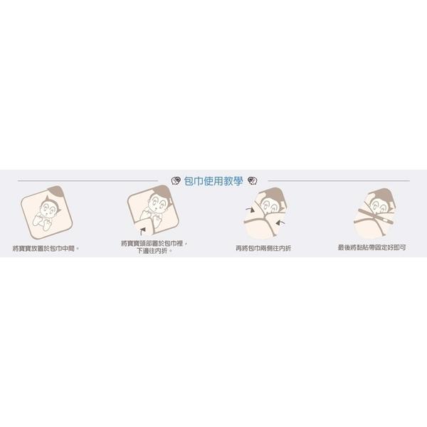 [EUPHORIA] นุ่มสบาย Baojin - บลูสกาย