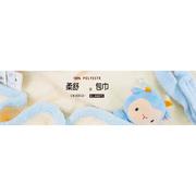 [EUPHORIA] ผ้าห่อตัวเด็กทารก
