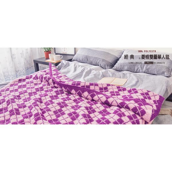 [EUPHORIA] เพชรคลาสสิกตาข่ายสองเท่าผ้าห่มเดียว - ความหลงใหลสีม่วง