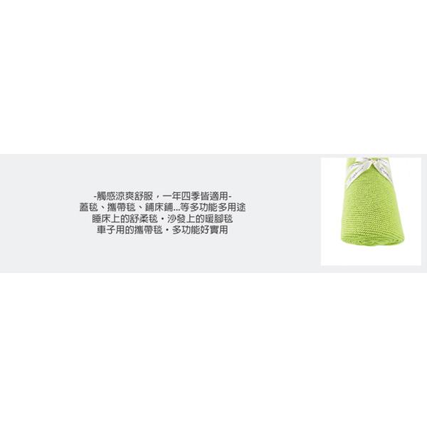 EUPHORIA] [ความสะดวกสบายผ้าห่มนุ่ม 125X140 ซม. - สีเขียวมะนาว