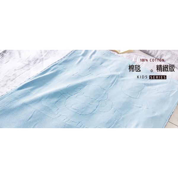 EUPHORIA] [ความสะดวกสบายผ้าห่มนุ่ม (รุ่นกลั่น) 80X90 ซม. - สีฟ้าที่มีสีสัน