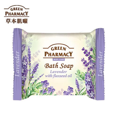 (Green Pharmacy)Green Pharmacy Herbal Lavender & Linseed Soap 100g