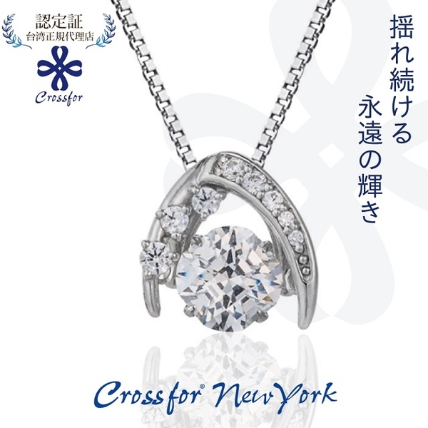 (Crossfor New York)Crossfor New York-Dancing Stone Necklace(Bright)