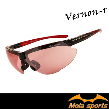 MOLA SPORTS Murrah Sports Sunglasses fashion female general face Vernon-r