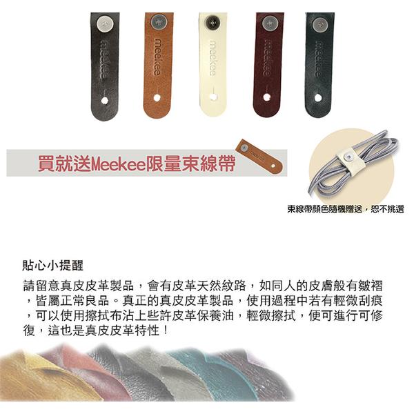[IPhone X] Pierre Cardin ฝรั่งเศส Pierre Cardin คลาสสิกเคสโทรศัพท์หนังสีน้ำตาล 5.8 นิ้วมือเย็บมืด