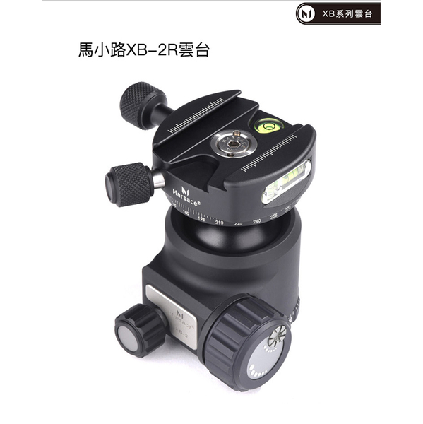 Marsace XB-2R Super large sphere panoramic head center of gravity (company stock)