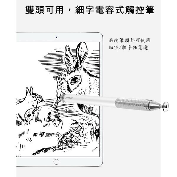 (Dawise)[DP21 fashion white] ePluto disc mesh double-headed fine capacitive stylus