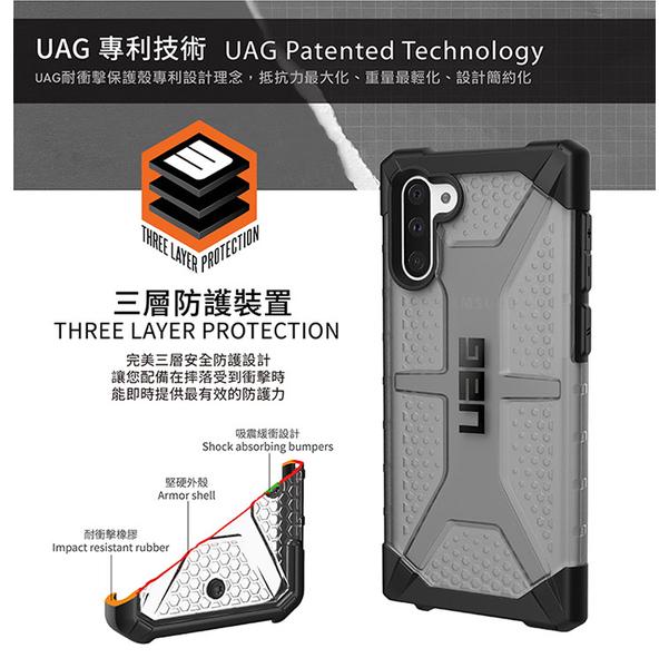 (UAG)UAG Galaxy Note 10 Impact Resistant Case - Black
